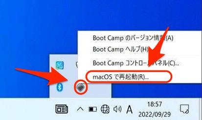 macOSで再起動